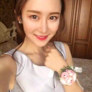 Xiaoxue